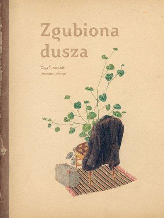 Zgubiona dusza - okładka książki