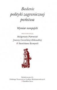 Badanie polityki zagranicznej państwa. Wymiar europejski - okładka książki