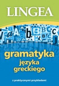 Gramatyka języka greckiego - Wydawnictwo - okładka podręcznika