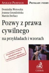 Pozwy z prawa cywilnego na przykładach - okładka książki