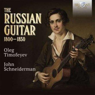 Russian guitar 1800-1850 - okładka płyty