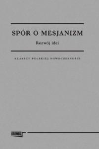 Spór o mesjanizm - okładka książki