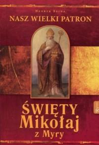 Święty Mikołaj z Myry. Nasz Wielki - okładka książki
