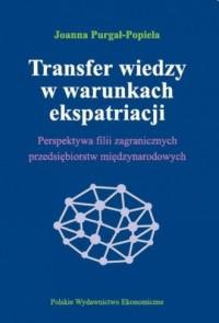 Transfer wiedzy w warunkach ekspatriacji. Perspektywa filii zagranicznych przedsiębiorstw międzynarodowych - okładka książki
