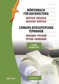 Worterbuch für Buchhaltung Deutsch-Russisch Russisch-Deutsch - okładka książki