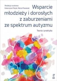 Wsparcie młodzieży i dorosłych - okładka książki