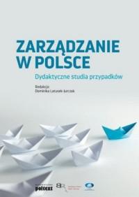 Zarządzanie w Polsce. Dydaktyczne - okładka książki