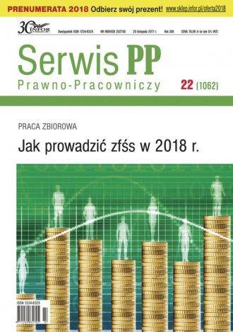 Jak prowadzić ZFŚS w 2018 r. Serwis - okładka książki