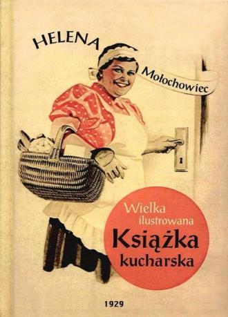 Wielka ilustrowana książka kucharska - okładka książki