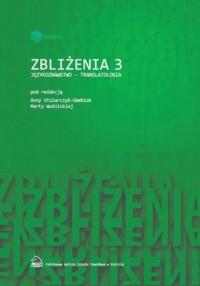 Zbliżenia 3 - okładka książki