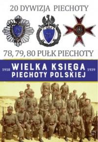 20 Dywizja Piechoty. Wielka księga - okładka książki