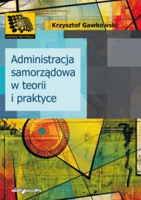 Administracja samorządowa w teorii i praktyce - okładka książki