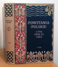 Dzieje Insurekcji Kościuszkowskiej 1794 r. Seria: Powstania Polskie - okładka książki