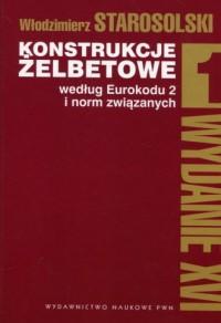 Konstrukcje żelbetowe według Eurokodu - okładka książki