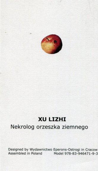 Nekrolog orzeszka ziemnego - okładka książki