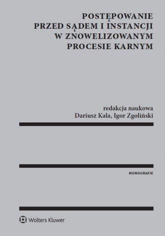Postępowanie przed sądem I instancji - okładka książki