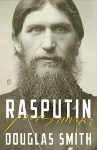 Rasputin - okładka książki