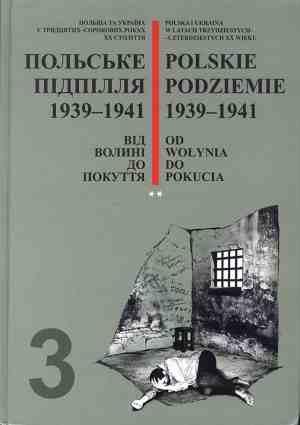 Polskie podziemie 1939-1941 cz. - okładka książki