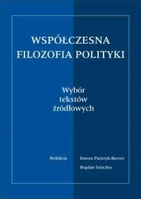 Współczesna filozofia polityki - okładka książki