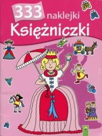 333 naklejki. Księżniczki - okładka książki