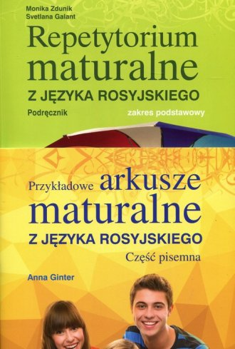Pakiet maturalny. Repetytorium - okładka podręcznika