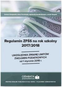 Regulamin ZFŚS na rok szkolny 2017/2018 - okładka książki