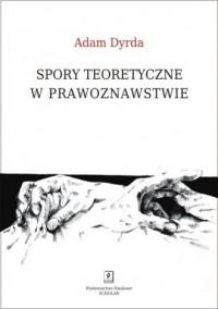 Spory teoretyczne w prawoznawstwie. Perspektywa holistycznego pragmatyzmu - okładka książki