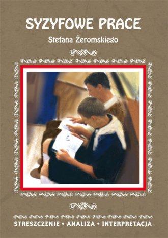 Syzyfowe prace Stefana Żeromskiego. - okładka podręcznika