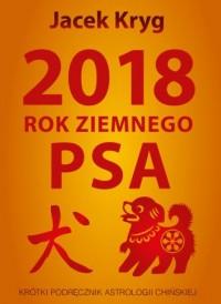 2018 Rok Ziemnego Psa - okładka książki