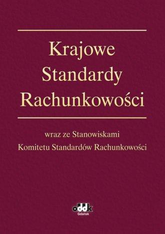 Krajowe Standardy Rachunkowości - okładka książki