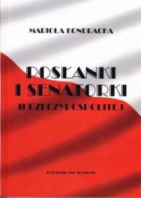 Posłanki i senatorki II Rzeczypospolitej - okładka książki