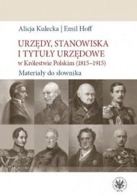 Urzędy, stanowiska i tytuły urzędowe w Królestwie Polskim (1815-1915). Materiały do słownika - okładka książki