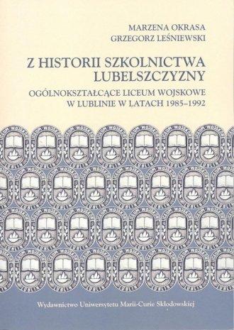 Z historii szkolnictwa Lubelszczyzny. - okładka książki