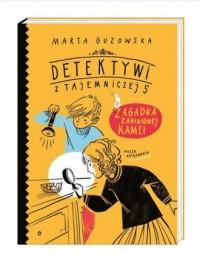 Zagadka zaginionej kamei - okładka książki