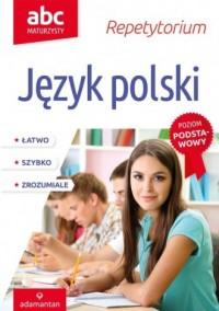 ABC Maturzysty Język polski 2018 - okładka podręcznika