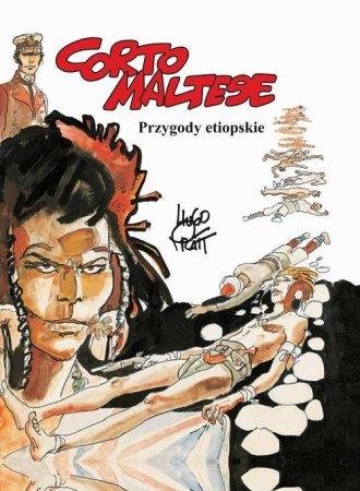 Corto Maltese. Tom. Przygody etiopskie - okładka książki