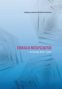 Edukacja niesłyszących - wczoraj, dziś i jutro - okładka książki