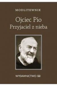 Modlitewnik. Ojciec Pio Przyjaciel - okładka książki