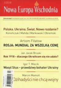 Nowa Europa Wschodnia 1/2018 - okładka książki