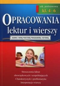 Opracowania lektur i wierszy 4-6. - okładka książki