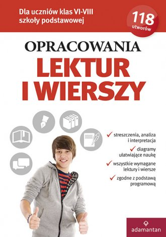 Opracowania lektur i wierszy kl. - okładka podręcznika