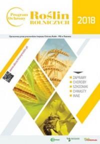 Program Ochrony Roślin Rolniczych 2018 - okładka filmu