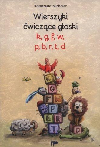 Wierszyki ćwiczące głoski k g f - okładka książki