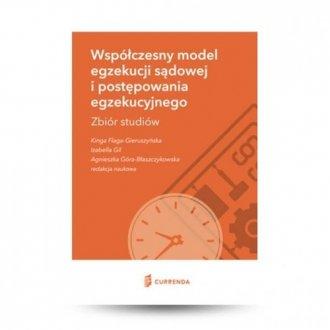 Współczesny model egzekucji sądowej - okładka książki