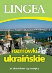 Lingea rozmówki ukraińskie. ze słownikiem i gramatyką - okładka podręcznika