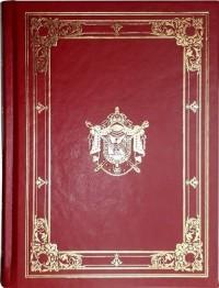 Kodex Napoleona - okładka książki