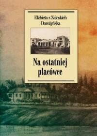 Na ostatniej placówce. Dziennik z życia wsi podolskiej w latach 1917-1921 - okładka książki