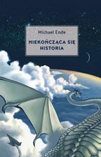 Niekończąca się historia - Michael Ende - okładka książki
