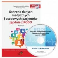 Ochrona danych medycznych i osobowych - okładka książki