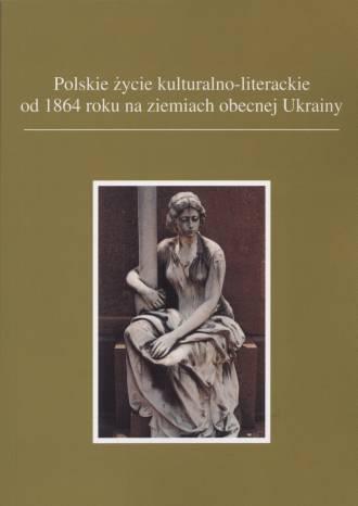 Polskie życie kulturalno-literackie - okładka książki